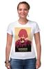 "Футболка Стрэйч (Женская) ""Bioshock - Elizabeth"" - плакат, биошок, bishock"