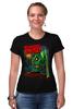"Футболка Стрэйч ""Зомби"" - zombie, зомби, иллюстрация, dead"