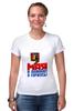 """Футболка Стрэйч (Женская) """"9 мая"""" - ссср, победа, горжусь, помню, флаг над рейхстагом"""