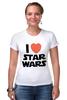"""Футболка Стрэйч (Женская) """"I love Star Wars"""" - фантастика, star wars, культовый фильм, звёздные войны"""