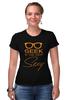 """Футболка Стрэйч (Женская) """"Geek Sexy"""" - очки, geek, секси, гик"""