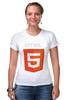 """Футболка Стрэйч (Женская) """"HTML5"""" - html5"""