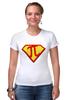 """Футболка Стрэйч (Женская) """"Супер Пи (Super Pi)"""" - математика, 14 марта, число пи, день числа пи"""