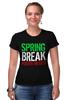 """Футболка Стрэйч (Женская) """"Spring Break (Мачо и Ботан 3)"""" - 22 jump street, spring break, мачо и ботан 3"""