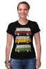 """Футболка Стрэйч """"Светофор"""" - авто, pixel, автомобиль, путешествие, travel, пиксель арт, pixel art, пиксель-арт, rome, paris"""