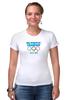 """Футболка Стрэйч (Женская) """"Olympic Champion"""" - olympic games, sochi 2014, сочи 2014, олимпийские игры"""