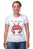 """Футболка Стрэйч (Женская) """"Я слишком милый, чтобы быть раздраженным"""" - милый, краб, crab, клешня"""