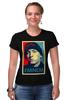 """Футболка Стрэйч """"Эминем (Eminem)"""" - поп арт, rap, рэп, eminem, эминем"""