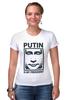 "Футболка Стрэйч (Женская) ""Путин"" - путин, президент, putin, president"