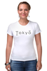 """Футболка Стрэйч (Женская) """"Tokyo 2"""" - аниме, япония, токио, tokyo"""