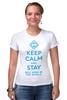 """Футболка Стрэйч (Женская) """"Stay best Mom in the world """" - 8 марта, мама, keep calm, международный женский день, mom"""