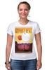 "Футболка Стрэйч ""Космический туризм"" - звезды, планета, космос, научная фантастика, постер"