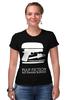 """Футболка Стрэйч (Женская) """"Криминальное Чтиво (Pulp Fiction)"""" - тарантино, криминальное чтиво, pulp fiction, big kahuna burger"""