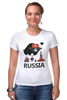 """Футболка Стрэйч """"Россия (Russia)"""" - москва, русский, россия, russia, russian"""