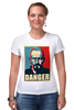 "Футболка Стрэйч (Женская) ""Danger (Breaking Bad)"" - pop art, obey, во все тяжкие, breaking bad"