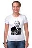 """Футболка Стрэйч (Женская) """"Путин - я читаю ваши мысли!"""" - москва, россия, путин, президент, putin"""