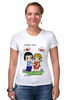 "Футболка Стрэйч (Женская) ""love is...2"" - любовь, love is"