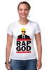 """Футболка Стрэйч (Женская) """"Эминем, Бог Рэпа """" - eminem, эминем, бог рэпа, rap god"""