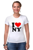 "Футболка Стрэйч ""i love NY"" - new york"