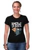 """Футболка Стрэйч (Женская) """"Мышь и пицца. Парные футболки."""" - парные, ко дню влюбленных, мышь и пицца, всегда вместе, надписи для двоих"""