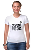 """Футболка Стрэйч (Женская) """"Devine Yogini"""" - йога, 8 марта, ом, философия, yoga"""