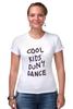 "Футболка Стрэйч (Женская) ""Cool kids don't dance"" - рок, прикольная надпись, one direction, зейн малик, cool kids"