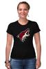 """Футболка Стрэйч (Женская) """" Arizona Coyotes"""" - хоккей, nhl, arizona coyotes, койот, аризона койотис"""