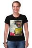 """Футболка Стрэйч (Женская) """"Jean-Michel Basquiat"""" - граффити, корона, basquiat, баския, жан-мишель баския"""