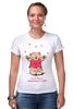 """Футболка Стрэйч (Женская) """"Happy Valentnine's Day"""" - медведь, день святого валентина, мишка, обними меня, hug me"""