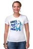"""Футболка Стрэйч (Женская) """"Танцующая Акула"""" - мем, dance, left shark, левая акула, кэти перри"""