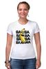 "Футболка Стрэйч (Женская) ""Banana Minion"" - banana, банан, миньон, minion"
