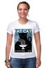 """Футболка Стрэйч (Женская) """"Fat Cat"""" - любовь, кот, кошка, кофе"""