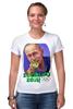 """Футболка Стрэйч (Женская) """"Putin"""" - россия, сочи, путин, putin, sochi"""