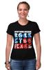 "Футболка Стрэйч ""Apoptygma Berzerk. Rocket Science"" - apoptygma berzerk, ebm, rock, synthpop, музыка"