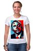 """Футболка Стрэйч (Женская) """"Обама"""" - usa, обама, сша, президент, власть, obama"""