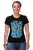 """Футболка Стрэйч """"I May Be Bad LS"""" - style, cool, стиль, дизайнерский"""