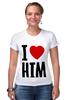 """Футболка Стрэйч """"I LOVE HIM"""" - heart, i love, love is"""