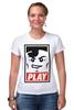 """Футболка Стрэйч (Женская) """"Lego Play (Obey)"""" - gamer, lego, игрок, лего, играй"""