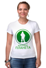"""Футболка Стрэйч (Женская) """"Вежливая планета"""" - армия, россия, логотип, вежливые люди, ратник"""