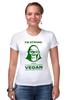"""Футболка Стрэйч (Женская) """"I'm strong & i'm vegan"""" - веган, сильный, vegan, strong"""