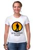 """Футболка Стрэйч """"Вежливые люди"""" - армия, россия, логотип, ратник, силовые структуры"""