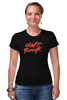 "Футболка Стрэйч (Женская) ""Daft Punk logo"" - logo, электроника, daft punk, дафт панк, kinoart"