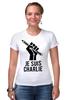 """Футболка Стрэйч (Женская) """"Je Suis Charlie, Я Шарли"""" - charlie, шарли, je suis charlie, hebdo, сатирический"""