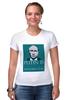 "Футболка Стрэйч ""Владимир Владимирович Путин 2"" - арт, владимир, политика, путин, putin"