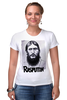 "Футболка Стрэйч (Женская) ""Rasputin"" - россия, russia, imperia, распутин, rasputin"