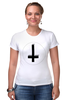 """Футболка Стрэйч """"Крест"""" - крест, pixelart, церковь, атеизм, перевернутый"""