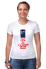 "Футболка Стрэйч ""KEEP CALM"" - doctor who, tardis, доктор кто, cult of skaro"