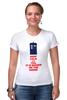 """Футболка Стрэйч (Женская) """"KEEP CALM"""" - doctor who, tardis, доктор кто, cult of skaro"""