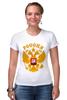 """Футболка Стрэйч """"Россия герб"""" - патриот, русская, родина, держава, горжусь"""