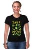 "Футболка Стрэйч (Женская) ""Best Mom"" - 8 марта, маме, мама, женский день, best mom"